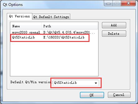 在VS2010内选择Qt默认版本