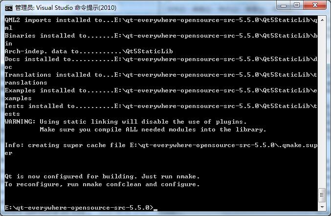 运行configure工具成功
